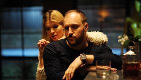 «Україна» покаже прем'єру кримінального міні-серіалу «Я заплачу завтра»