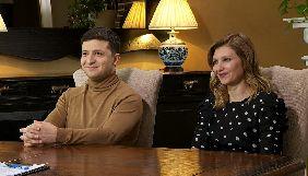 Зеленський із дружиною дали інтерв'ю телеканалу ICTV
