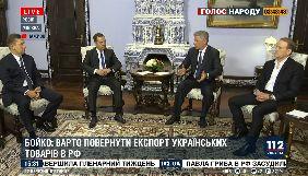«112 Україна» і NewsOne транслювали переговори Медведчука і Бойка з Медведєвим і Міллером