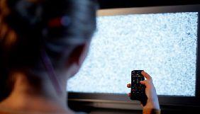 У Концерні РРТ пояснили, чому в двох областях частково вимкнули телевізійне мовлення