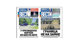 Metamorphoses of Russian propaganda. «Vesti» newspaper