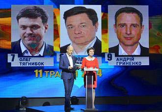 Національні дебати-3: з'явилися фрики