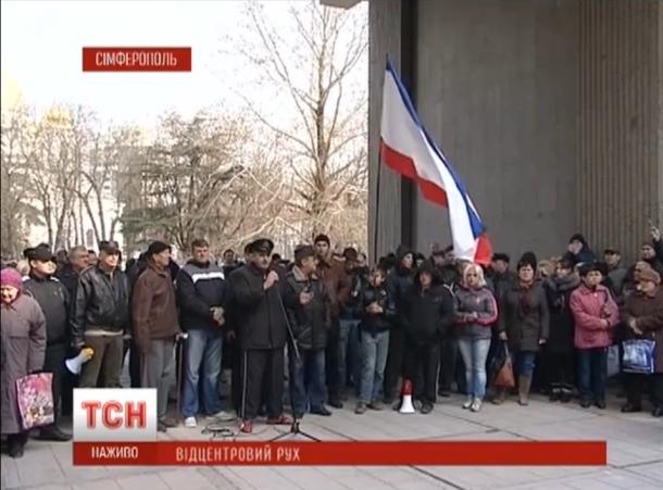 Крым «прозевали» не только украинские политики. Но и телеканалы