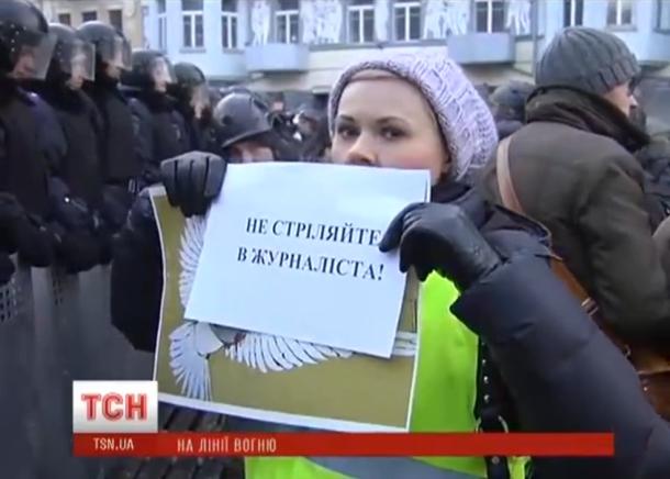 МВД, Майдан, журналисты: информационная война