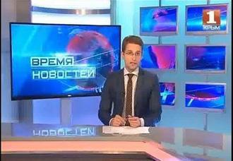 Кримська «зона сутінок» і вінницька джинса по-земляцьки