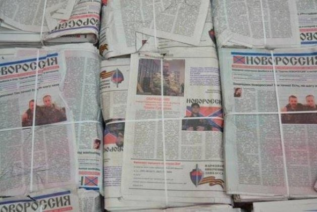 Як трансформувався інформаційний простір Донбасу