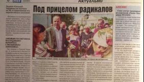 Інформаційна окупація Донбасу — дві реальності