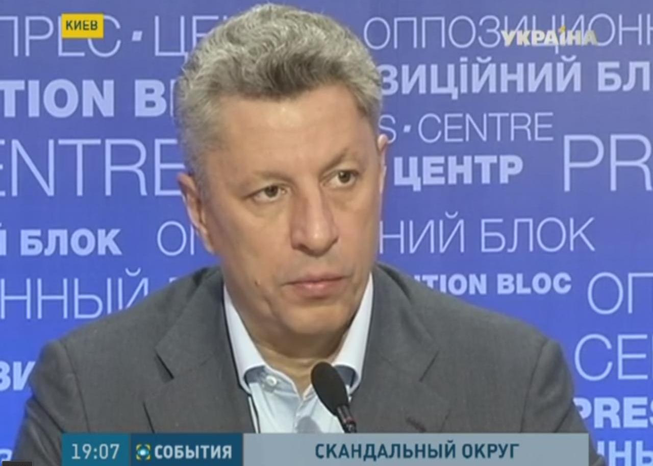 Paid news of «Opposition Block»: Everything is just beginning