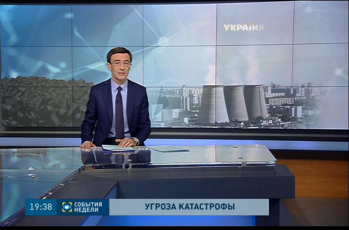 Операція «врятувати вугілля Ахметова»