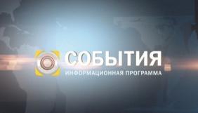 Моніторинг: «Україна» одноманітно відпрацьовує повинність перед Ахметовим
