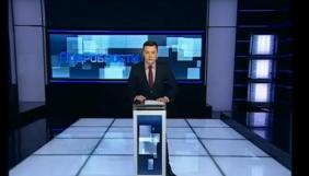 Моніторинг: Синхронні дії «Інтера» та «України»
