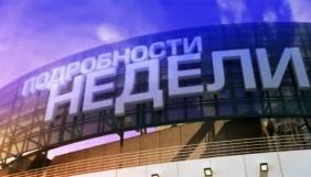«Інтер» та «Україна» протиставляють «Народний Фронт» партії Порошенка