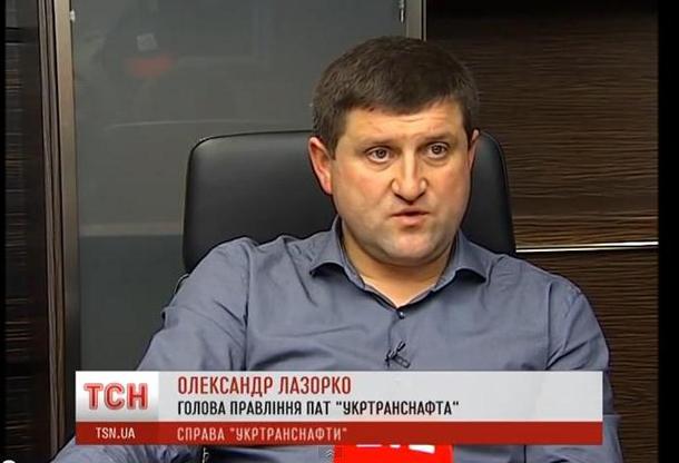 Боротьба за «Укртранснафту» в новинах: матюки, псевдоніми та заслуги перед Вітчизною