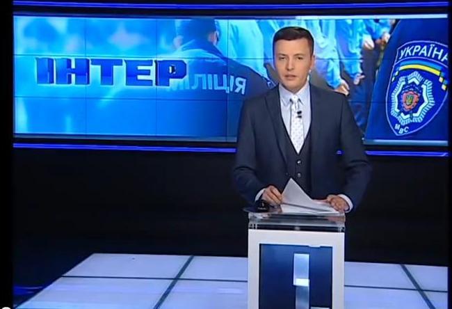 Інтер атакує «Народний фронт»