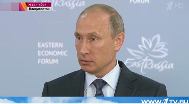 Россия как сырьевой придаток «Искандера»