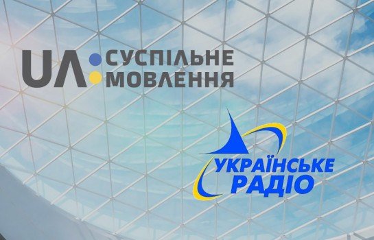 News Pieces of UA:Pershyi and Ukrainian Radio Are Far from Being Perfect