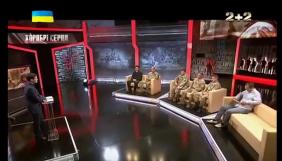 Чувства и чувствительность: как на украинских каналах говорят о нашей и «той стороне»