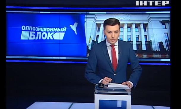 «Інтер» — піарник «Опоблоку» та нових опозиційних політсил