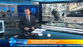 Порошенко боится, что Путин с Трампом подружатся: как российские СМИ освещали Авдеевку