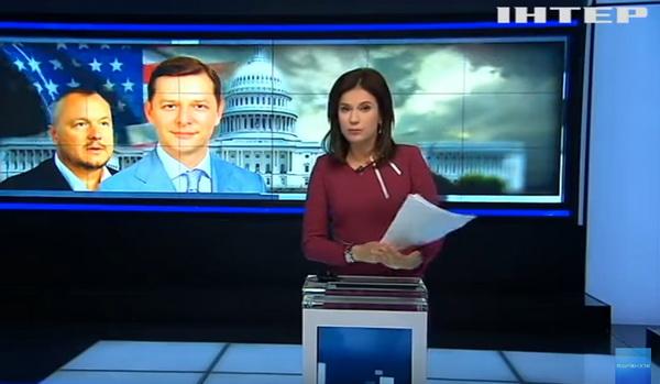 Президентські амбіції Ляшка та повернення Яценюка. Моніторинг теленовин за 27 лютого - 4 березня 2017 року