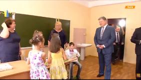 Піар Президента заважає журналістам говорити про дітей