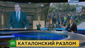 «Королевская хунта унизила каталонцев»: как российские СМИ освещают события в Испании