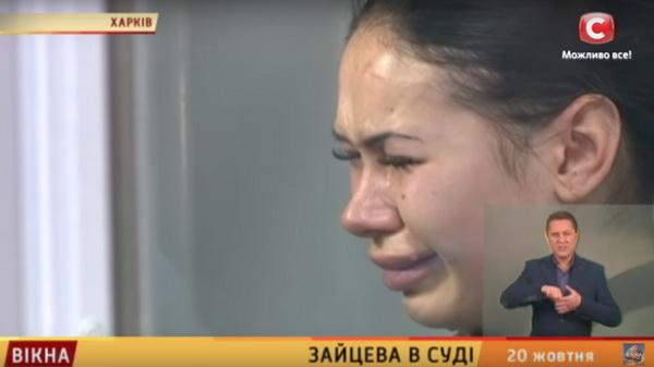«Політична маргінота» і сльози Зайцевої. Моніторинг теленовин за 16–22 жовтня 2017 року