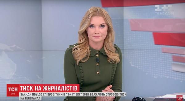 «1+1» натякає Порошенкові на долю Януковича. Моніторинг теленовин за 12–18 лютого 2018 року