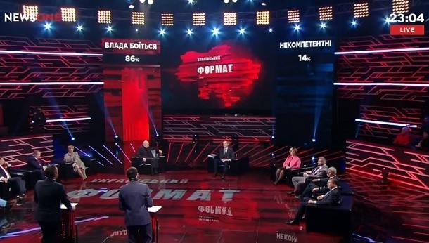 Дьявол-Янукович, Майдан и Крым. Обозрение политических ток-шоу 16-22 февраля