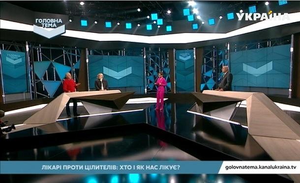 «Мозги собі подаруйте!»: весняне загострення на українських ток-шоу. Моніторинг за 2-8 березня 2018