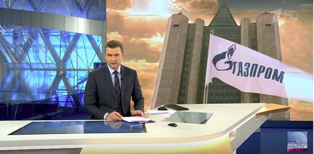 Замёрзнут даже летом. Украинско-российская газовая тяжба в зеркале пропаганды Кремля