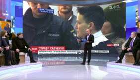 Надежда России. Как кремлёвские медиа говорили об аресте Савченко