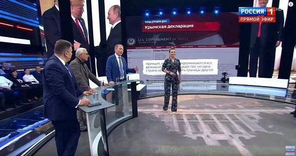 Никчемная бумажонка и крах империи. Как российская пропаганда пережила крымскую декларацию США