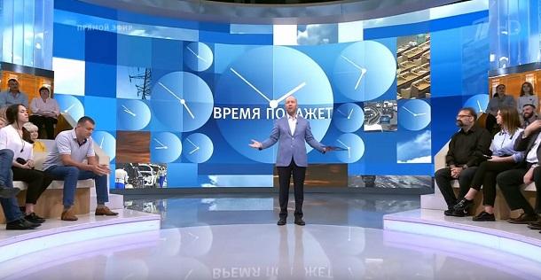 П'ять абсурдних цитат у російських медіа про кримську декларацію США