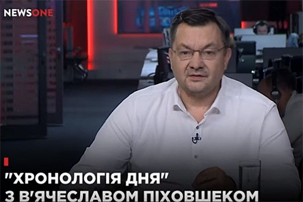 NewsOne pushes Ukrainians to the split of the country, religious war and anti-American hysteria