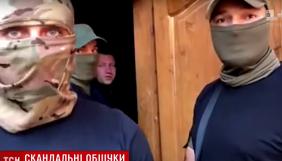 Маски-шоу, що зняли маски. Моніторинг теленовин 17–23 вересня 2018 року