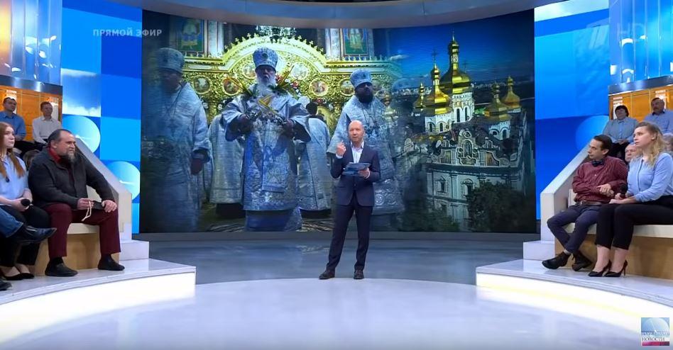 Анафема! Анафема! Как российские медиа освещали решение синода об автокефалии для Украины