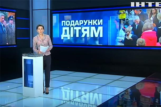 Тарифна істерика й політизований Геловін. Моніторинг теленовин 29 жовтня — 4 листопада 2018 року