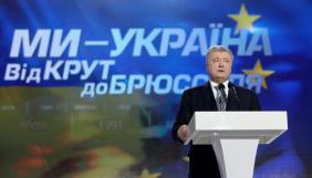 Від Крут до Москви. Огляд тижневиків 1–3 лютого 2019 року