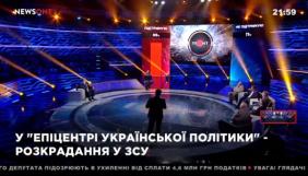 Зріз тижня: тема «Укроборонпрому» росте вшир, кандидатів підкуповують, кандидати об'єднуються
