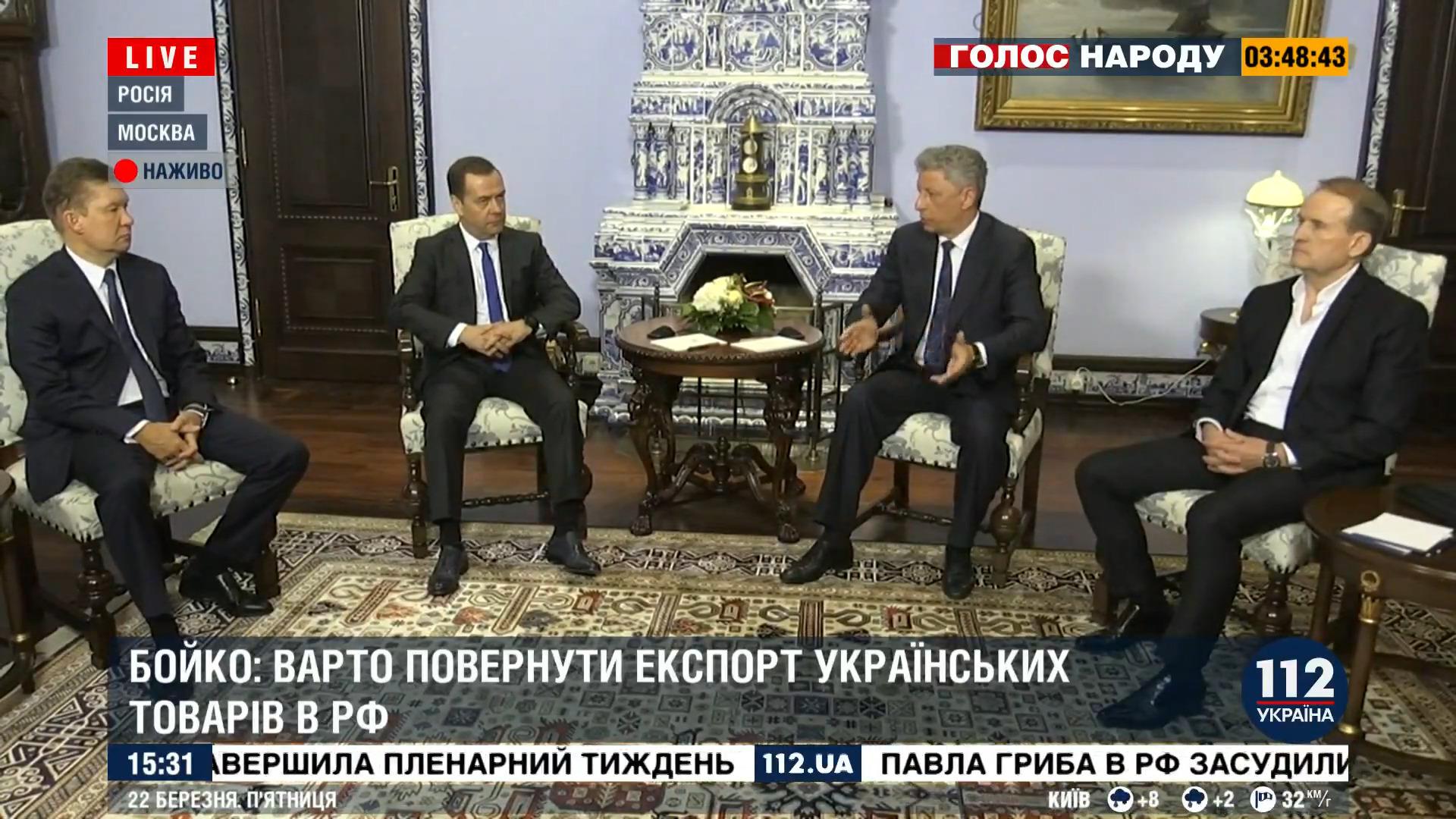 Барометр російської пропаганди: Україна без Порошенка — це добре, але недостатньо