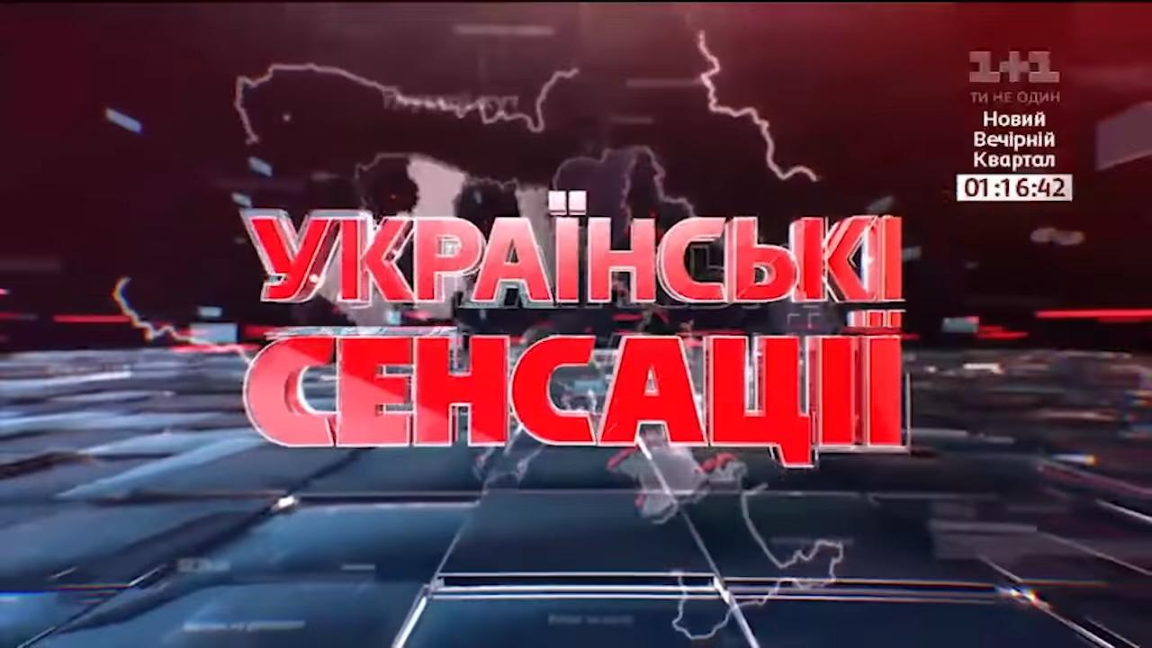 «Главный враг Порошенко наносит удар»: «1+1» обвинил президента во всех мыслимых злодеяниях