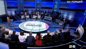 Олександр Вілкул відмовився від участі у «Зворотному відліку» на Суспільному