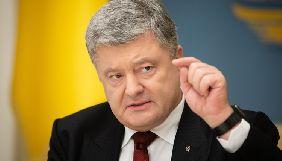 Порошенко назвав випуск «Українських сенсацій» про себе «шаленим обстрілом фейками» та буде подавати до суду