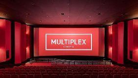 Multiplex відкриє новий кінотеатр в ЦУМі цього року