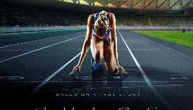 Спортивна драма «Пульс» про паралімпійську чемпіонку вийде в прокат 30 січня 2020 року