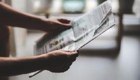 На 20 березня в Україні реформовано 566 друкованих видань - Держкомтелерадіо