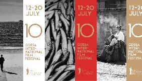 ОМКФ показав, яким буде оформлення цьогорічного фестивалю (ФОТО)