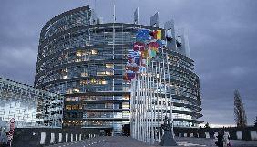 Податок на лінки: Європарламент остаточно схвалив зміни до законодавства ЄС про авторське право