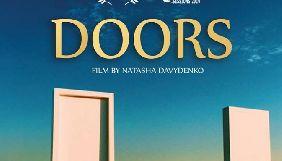 Українська стрічка «Двері» отримала нагороду на кінофестивалі в Індії